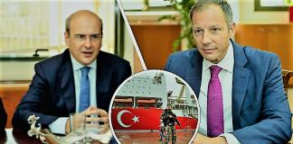 """Τα ενεργειακά στον στρατηγικό διάλογο Ελλάδας-ΗΠΑ και στη διάσκεψη """"3+1"""", Νεφέλη Λυγερού"""