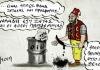 Σενέρ Λεβέντ προς Άγκυρα: Κατακτήσατε και λεηλατήσατε τη βόρειο Κύπρο