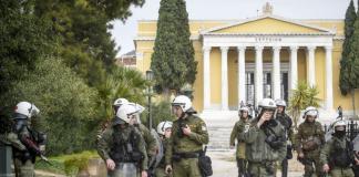 209 ακαδημαϊκοί υπογράφουν ενάντια στην κατάργηση του ασύλου