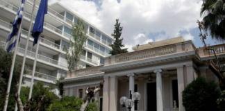 """Η Ελλάδα υπό καθεστώς διπλής """"κατοχής"""", Γιώργος Κοντογιώργης"""