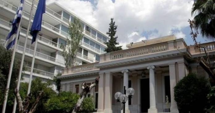 Η Ελλάδα υπό καθεστώς διπλής