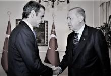 Οικονομική διπλωματία αντί εξωτερικής πολιτικής η ατζέντα Μητσοτάκη στη Νέα Υόρκη, Σπύρος Γκουτζάνης