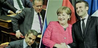 Επιδείνωση διαρκείας στο Μεταναστευτικό - Απρόθυμη να αντιδράσει η ΕΕ, Αλέξανδρος Τάρκας