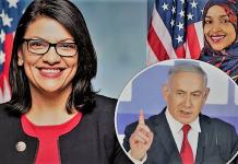 """""""Έπιασε"""" Ισραήλ η επιθετική ρητορική του Τραμπ, Βαγγέλης Σαρακινός"""