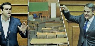 Πανεπιστημιακό άσυλο, εμμονές και ιδεοληψίες, Βαγγέλη Σαρακινός