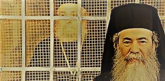 Οι μπίζνες του νυν και οι κραυγή θανάτου πρώην Πατριάρχη Ιεροσολύμων , Ιωάννης Μπαλτζώης