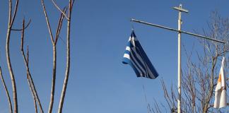 Διαπραγμάτευση: Ολημερίς τη χτίζανε και το βράδυ τη διέλυσε η Τουρκία, Κώστας Βενιζέλος