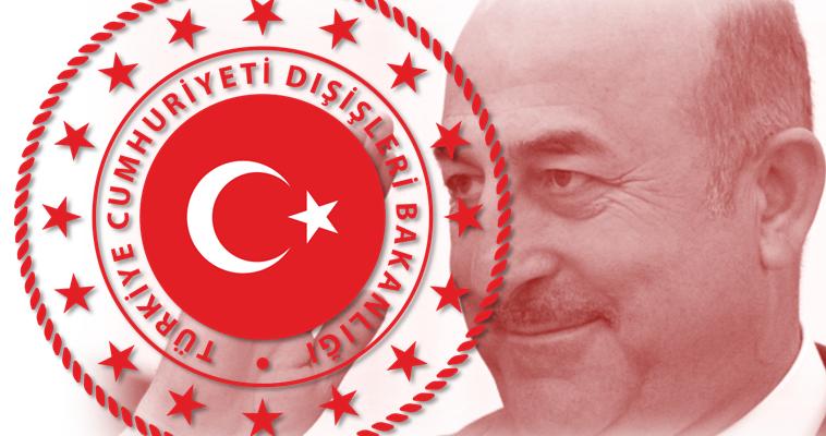 Τι λέει έκθεση του τουρκικού ΥΠΕΞ για ΑΟΖ και υφαλοκρηπίδα, Βαγγέλης Γεωργίου