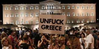 Το πολιτικό σύστημα έριξε την Ελλάδα στα βράχια, Γιώργος Κοντογιώργης