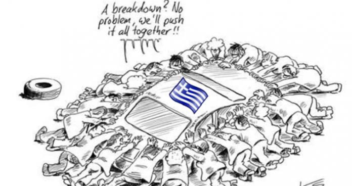 Το επιτελικό κράτος της κυβέρνησης Μητσοτάκη έχει θεσμικές τρύπες, Γιώργος Χατζηθεοφάνους