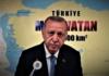 Γιατί οι Κούρδοι πολεμούν και για τον Ελληνισμό - Ο Ερντογάν και η παγίδα της υπερεπέκτασης, Σταύρος Λυγερός