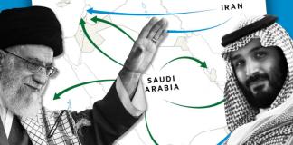 Ο αδύναμος κρίκος της αντι-Ιράν συμμαχίας, Γιώργος Λυκοκάπης