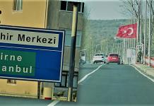 12 ώρες εγκλωβισμένος στα σύνορα με την Τουρκία...Μελαχροινή Μαρτίδου