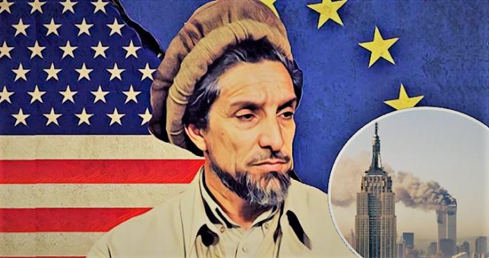 O Αφγανός