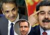Διεθνής ταπείνωση κυβέρνησης Μητσοτάκη - Επιστροφή πρεσβευτών στον Μαδούρο!, Άρης Χατζηστεφάνου