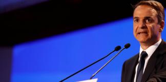 """Μητσοτάκης: """"Ενότητα και αλληλεγγύη"""" οι αρχές του ΝΑΤΟ"""