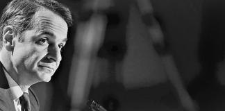 Ο ανεξήγητος ενθουσιασμός του πρωθυπουργού, Μαρία Νεγρεπόντη-Δελιβάνη