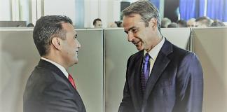 Ο Κυριάκος στη Νέα Υόρκη - Business και πολιτική - Υπεροπτικός με Ζάεφ, διαλλακτικός με Ερντογάν, Σπύρος Γκουτζάνης