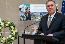 Ιστορική συμφωνία ΗΠΑ-Ταλιμπάν – Στην Ντόχα ο Πομπέο