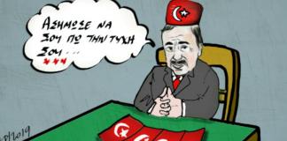 Τρύπα στο νερό ΟΗΕ, τρίτο γεωτρύπανο οι Τούρκοι!, Κώστας Βενιζέλος