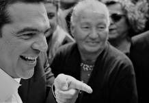 Προοδευτική Συμμαχία: Η λάθος απάντηση στο λάθος ερώτημα, Θέμης Τζήμας