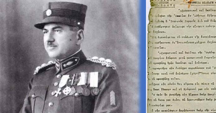 Στρατηγός Κατσιμήτρος: Από ήρωας στο μέτωπο, συνεργάτης των Γερμανών, Χρήστος Καπούτσης