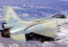 Η ισχύς Πολεμικής Αεροπορίας σε περίπτωση εισβολής - Τα αεροσκάφη θα διώξουν το Γιαβούζ όχι το διεθνές δίκαιο, Στέργιος Θεοφανίδης