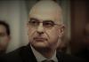 Κι όμως κ. Δένδια ο Ερντογάν ασκεί πολιτική με κανονιοφόρους και η Ελλάδα είναι μόνο λόγια, Κώστας Βενιζέλος