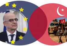 «Η Ελλάς συντάσσεται...» - Η Αθήνα νομίζει ότι μπορεί να κρυφτεί πίσω από την ΕΕ, Γιώργος Μαργαρίτης