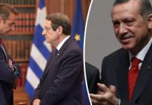 Φαρσοκωμωδία οι συνομιλίες για το Κυπριακό - Ο Ερντογάν διασκεδάζει, Κωνσταντίνος Αγγελόπουλος