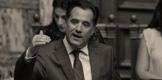 Επιστροφή στη μνημονιακή βαρβαρότητα με σφραγίδα Άδωνη, Βασίλης Ασημακόπουλος
