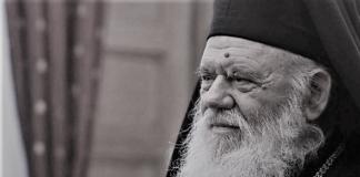 Το ραντεβού του Αρχιεπισκόπου και της Εκκλησίας με την Ιστορία, Δημήτρης Κωνσταντακόπουλος