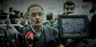 Ο Λαφαζάνης στο εδώλιο - Το δίκαιο των Μνημονίων είναι ο πάτος της δημοκρατίας, Δημήτρης Κωνσταντακόπουλος