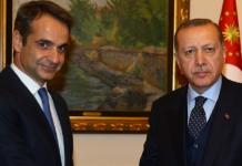 Η Ελλάς …σιωπούσα μπροστά στο δράμα των Κούρδων, Γιώργος Χαρβαλιάς