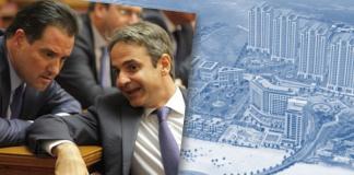 Ένα νομοσχέδιο κομμένο και ραμμένο στα μέτρα του law shopping, Βασίλης Ασημακόπουλος
