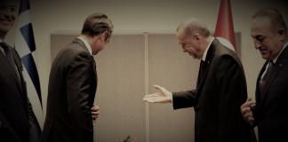 Οι κυβερνήσεις φεύγουν, αλλά ο κατευνασμός μένει, Ιωάννης Μπαλτζώης