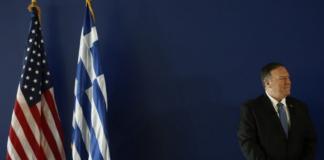 Τι έχει προηγηθεί της δήλωσης-καταδίκης της Τουρκίας από τον Πομπέο, Μιχάλης Ιγνατίου