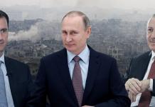 Ο Πούτιν μοιράζει την τράπουλα στη Συρία σε Άσαντ, Ερντογάν και Κούρδους, Νεφέλη Λυγερού