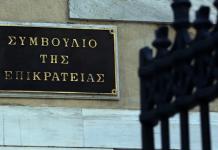 Το τοπίο στο ασφαλιστικό μετά τις αποφάσεις του Συμβουλίου Επικρατείας, Σάββας Ρομπόλης και Βασίλης Μπέτσης