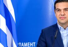 """Με ιδεολογήματα του """"μικρού ΣΥΡΙΖΑ"""" ο Τσίπρας στήνει τη δική του Κεντροαριστερά, Βασίλης Ασημακόπουλος"""