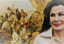 Το 1821 εάλω - Πανηγύρι με καραμούντζες και μούντζες, Στάθης Σταυρόπουλος