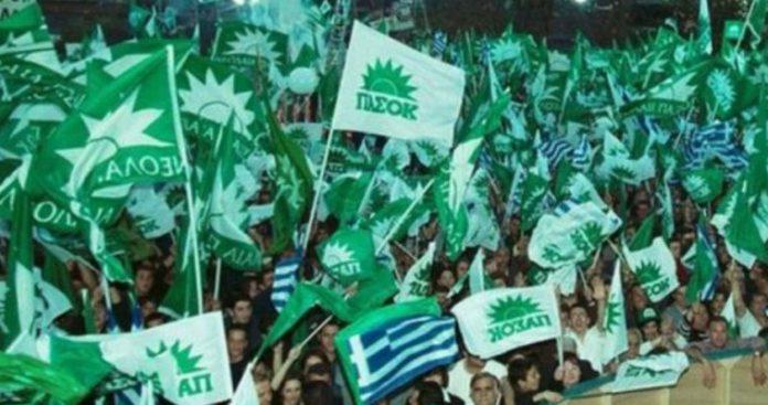 Αναγκαία ιστορικά η επανίδρυση του ΠΑΣΟΚ - Εφικτή;, Ελευθέριος Τζιόλας