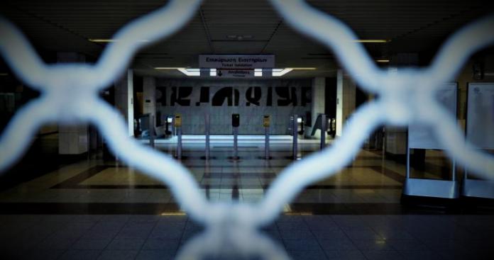 Η ηλεκτρονική ψηφοφορία για την κήρυξη απεργίας κρύβει παγίδες, Νεφέλη Λυγερού