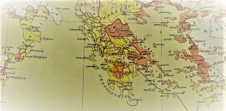 """Οι οδύσσειες των εθνών - Η μεγάλη παρανόηση και οι """"Πρέσπες"""", Κώστας Λάβδας"""