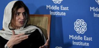 """Η πριγκίπισσα Μπασμά της Σαουδικής Αραβίας πληρώνει την """"αντισυμβατικότητά"""" της,, Νεφέλη Λυγερού"""