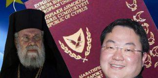 Σε επιστήμη έχει μετατραπεί η διαφθορά στην Κύπρο, Μιχάλης Ιγνατίου