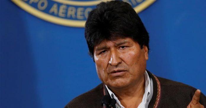 Οι πρώτες δηλώσεις Μοράλες από το Μεξικό