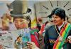 """Βολιβία: Τα έξι """"εγκλήματα"""" του προέδρου Μοράλες, Βαγγέλης Γεωργίου"""