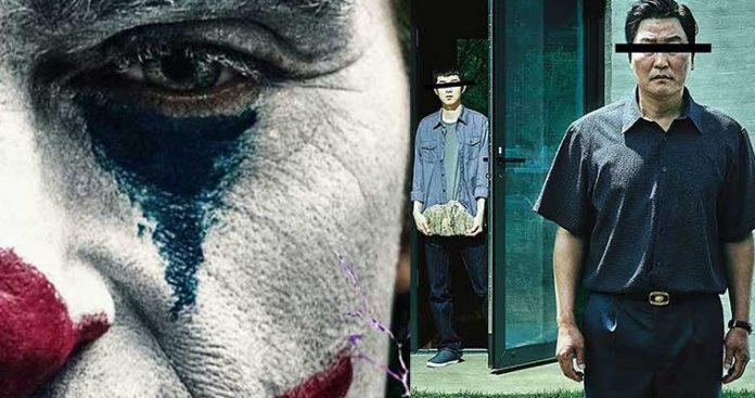 Joker και