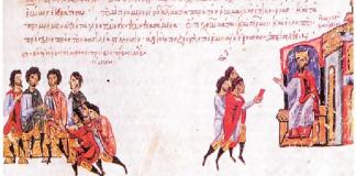 """Η μεσαιωνική κάθοδος των Σλάβων και η τωρινή """"εισβολή"""" των μουσουλμάνων, Θεόδωρος Ράκκας"""
